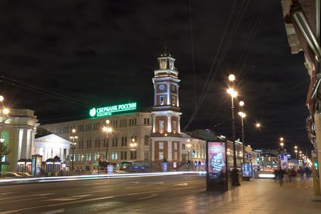 duma: Saint Petersburg City Duma Editorial