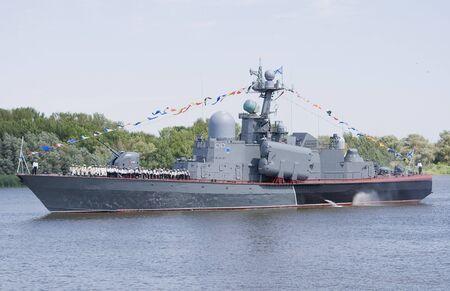 Russian rocket boat Stock Photo