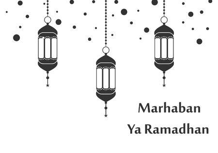 Lantern, ramadhan mubarak, islamic logo