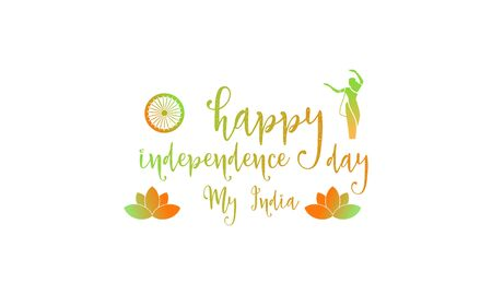 Happy Independence day India Logo design for 15th August. Vector illustration. Illustration