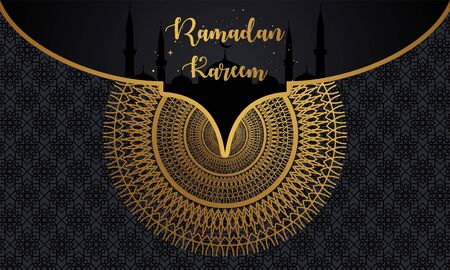 Ramadan kareem and mubarak greeting background islamic illustration Ilustracja