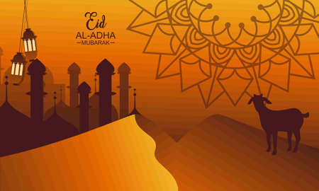 Eid al adha mubarak islamic elegant stylish background