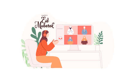 Islamic people greeting with teleconference in eid fitr ramadan illustration