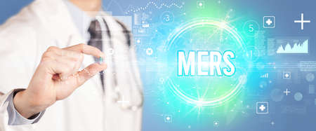 Close-up of a doctor giving you a pill with MERS abbreviation, virology concept