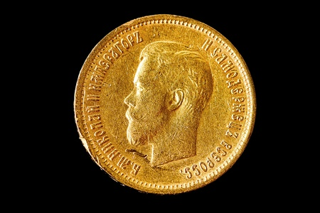 numismatic: Russian Tsar Nicholas II on the gold coin 10 rubles from 1899. 7.7 grams of pure gold