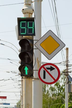 Traffic light display with a countdown. Green light photo