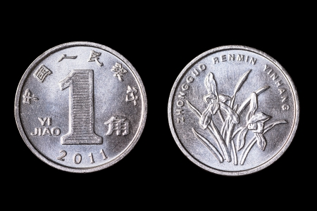 One yuan 2011 coin chinese money, isolated on a black background Stock Photo - 16643951