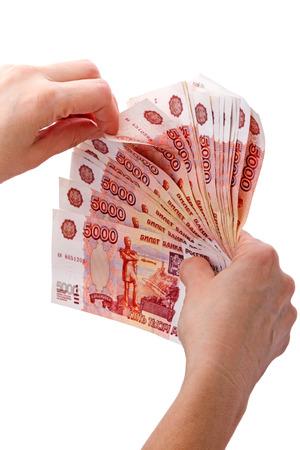 http://us.123rf.com/450wm/ra3rn/ra3rn1408/ra3rn140800032/30478439-Руки-с-Российской-бумажных-денег-5000-руб-на-белом-фоне.jpg
