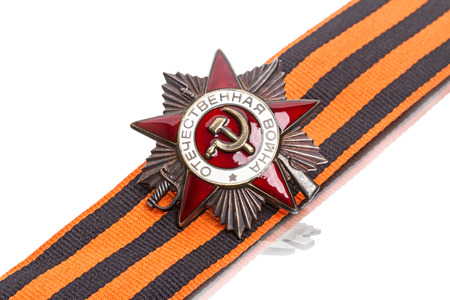 Order of the Patriotic War and George ribbon  isolated on white background photo
