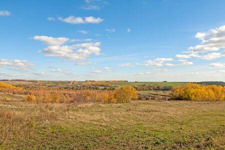 Autumn Landscape, hilly terrain with a small Farm photo