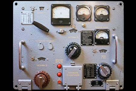 radio station: Tambov, Russian Federation - October 05, 2015: The view from the front of the block power amplifier military radio station R-140. Radio R-140 (a military title of Birch) began producing in 1968, it is now no longer available. The quality of medium forma Stock Photo