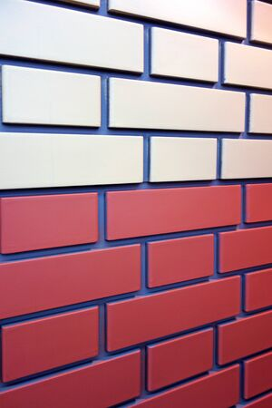 wall covering: The panel for facing walls under a brick - background and texture