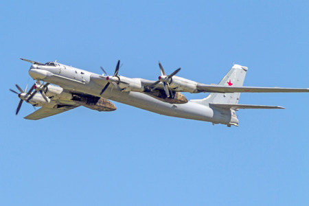 Tu-95MS (product B, NATO reporting name  Bear ) - a Soviet  Russian turboprop strategic bomber, the fastest propeller aircraft. Sunny summer day