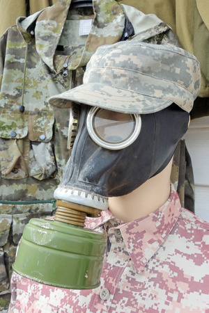 The gas mask is a mask used to protect the user from inhaling airborne pollutants and toxic gases.