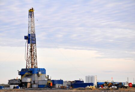 The onshore drilling rig Stock Photo