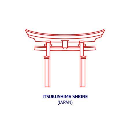 itsukushima: Itsukushima shrine, Japan, thin vector icon Illustration