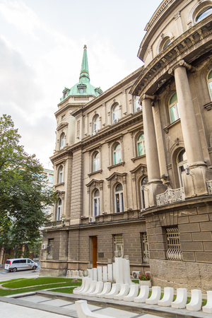 Belgrade, Serbia- 16 August 2014: New Palace, The residence of the President of Serbia in Belgrade. Serbian Presidency building.