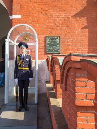 Moscow, Russia- 22 September 2014: Guard at The Tomb of the Unknown Soldier by the Kremlin Wall in Alexander Garden. Editorial