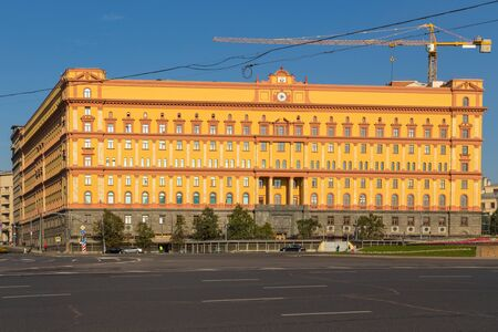 Moscow, Russia- 22 September 2014: View of the building Lubyanka, headquarters of the FSB and affiliated prison on Lubyanka Square in Meshchansky District.
