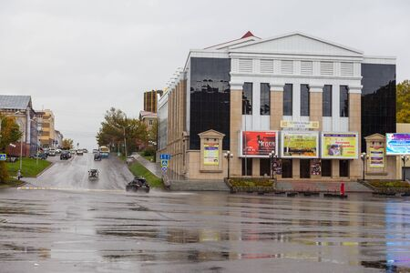 Petropavlovsk-Kamchatsky, Russia- 05 2014 October: Modern building of the Kamchatsky Drama and Comedy Theater at Lenin Street.