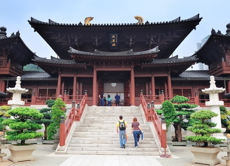 Pagoda style Chinese architecture in garden in Hong Kong. photo