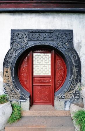 Old Chinese doorway in Shanghai Stock Photo