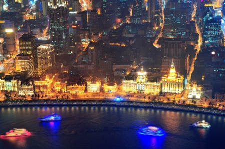 pudong district: Shanghai aerial view with urban architecture at dusk
