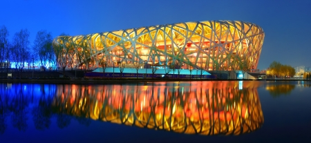 BEIJING, CHINA - APR 7  Beijing National Stadium at night on April 7, 2013 in Beijing, China  The stadium was established for the 2008 Summer Olympics and Paralympics