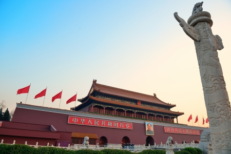 the forbidden city: BEIJING, CHINA - APR 6: Tiananmen sunrise on April 6, 2013 in Beijing, China. Tiananmen is a famous monument in Beijing and serves as a national symbol.