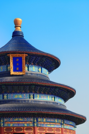 chinese pagoda: Temple of Heaven with blue sky in Beijing Stock Photo