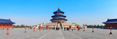 temple of heaven: BEIJING, CHINA - APR 6  Temple of Heaven with tourists on April 6, 2013 in Beijing, China  It is the religious complex where the Emperors pray to the Heaven for good harvest  Editorial