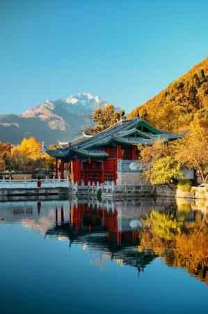 yunnan: Black Dragon pool in Lijiang, Yunnan, China. Stock Photo