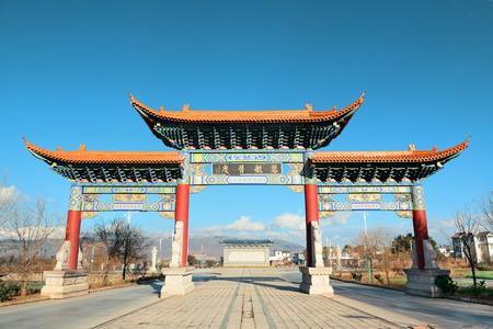 portal: Chongsheng Monastery portal in Dali, Yunnan, China Stock Photo