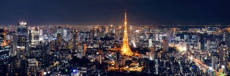 tokyo city: Tokyo Tower and urban skyline rooftop view at night, Japan.