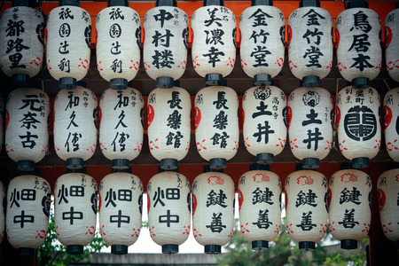 former years: KYOTO, JAPAN - MAY 18: Lanterns in temple on May 18, 2013 in Kyoto. Former imperial capital of Japan for more than one thousand years, it has the name of City of Ten Thousand Shrines.