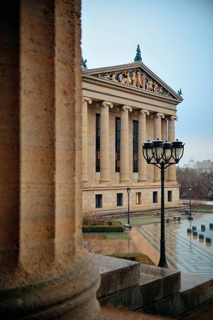 art museum: Philadelphia Art Museum as the famous city attractions. Editoriali