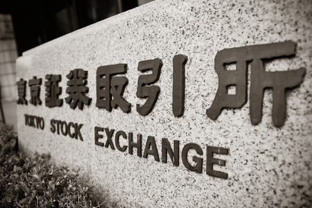 stock exchange: TOKYO, JAPAN - MAY 15: Tokyo Stock Exchange in financial district on May 15, 2013 in Tokyo. Tokyo is the capital of Japan and the most populous metropolitan area in the world