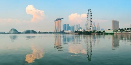 singapore skyline: Singapore skyline with urban buildings over water