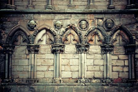 buildings city: Holyrood Abbey in Edinburgh United Kingdom.