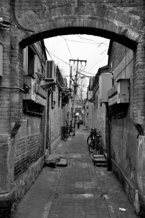 historical buildings: Old historical buildings in Beijing China