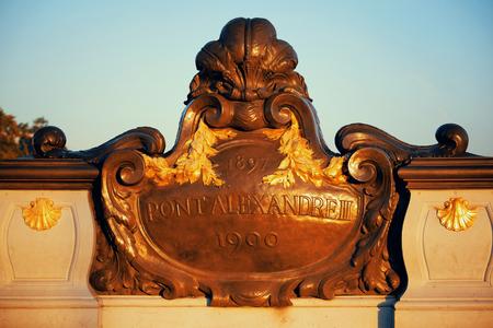 iii: Alexandre III bridge in Paris, France. Stock Photo
