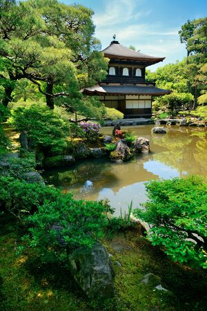 buliding: Ginkaku-ji Temple with historical building in Kyoto, Japan.