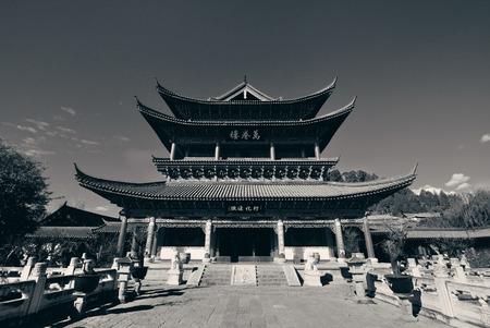 residence: Mu Family Residence building in Lijiang, Yunnan, China.