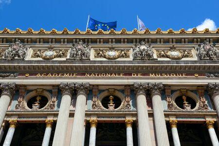 palais garnier: Palais Garnier front view in Paris, France.