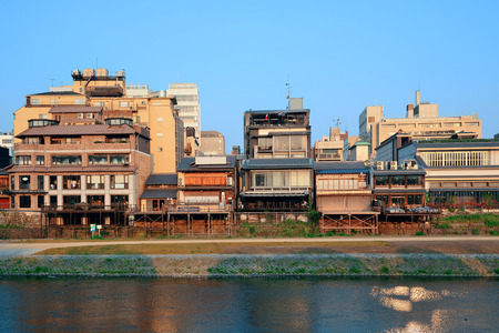 cuisine entertainment: Kyoto urban architecture cityscape, Japan.