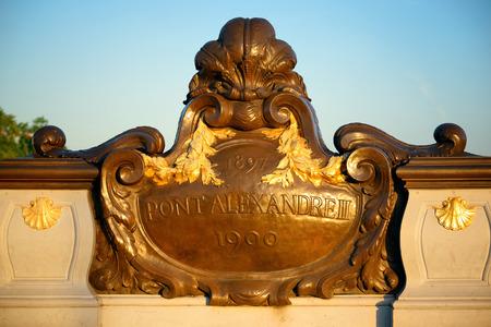 iii: Alexandre III bridge in Paris, France. Editorial