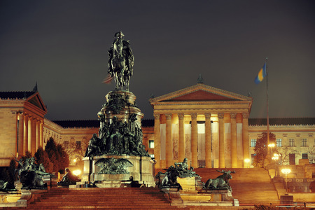 Philadelphia Art Museum at night as the famous city attractions.