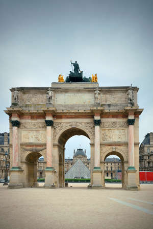 history building: Historical buildings in Paris France. Stock Photo