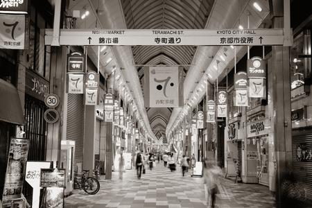 京都市、日本 - 5 月 18 日: 京都で 2013 年 5 月 18 日のストリートの夜のビュー。1000 年以上の日本の旧帝国の首都、10 の千の神社の市名を持ってくださ 報道画像