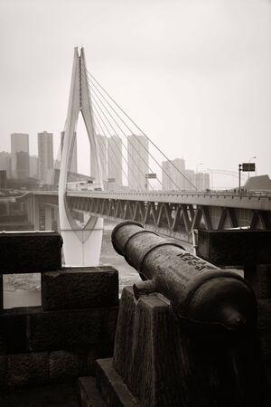 Bridge and city urban architecture in Chongqing, China.